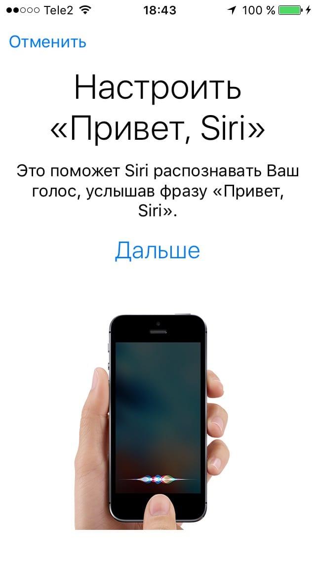 sociální sítě datování aplikace iphone skenování datování 6 týdnů